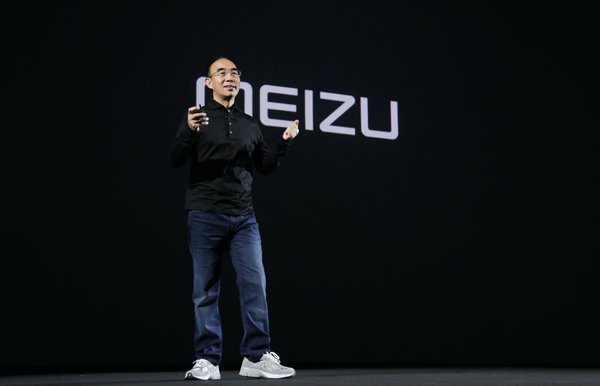 meizu ceo steve jobs like