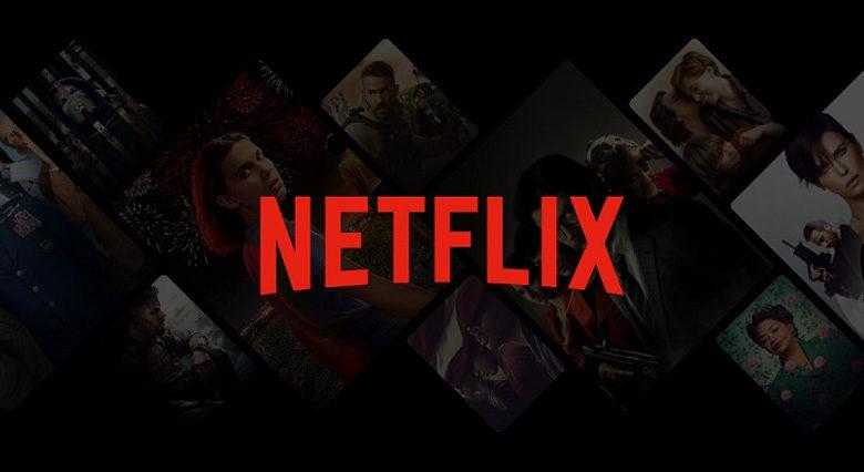 Lançamentos Netflix em março de 2021 - Mobizoo